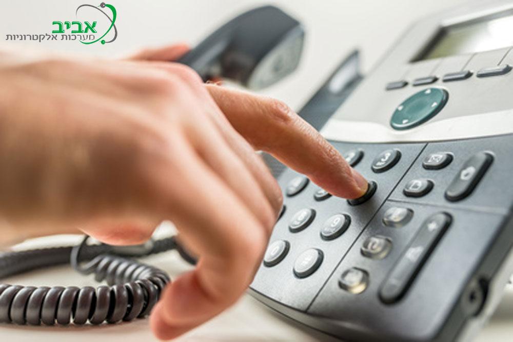 טלפוניה